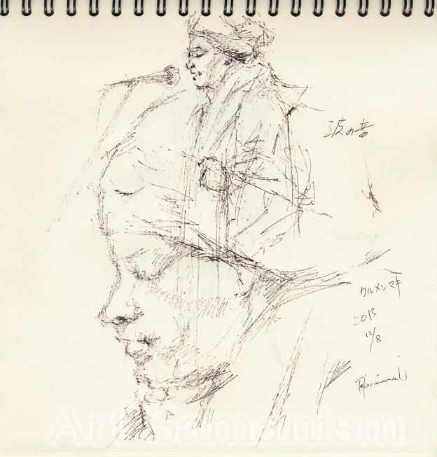 Artsahgy_002
