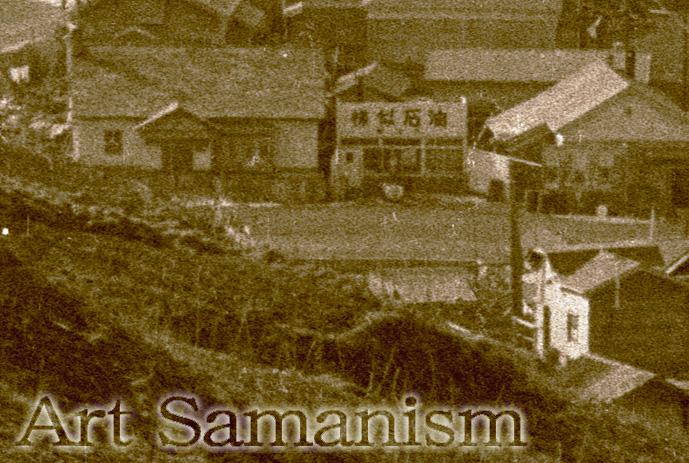 Artsamusmaka_006
